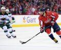 NHL vs. Tipsport liga, 3 na 5