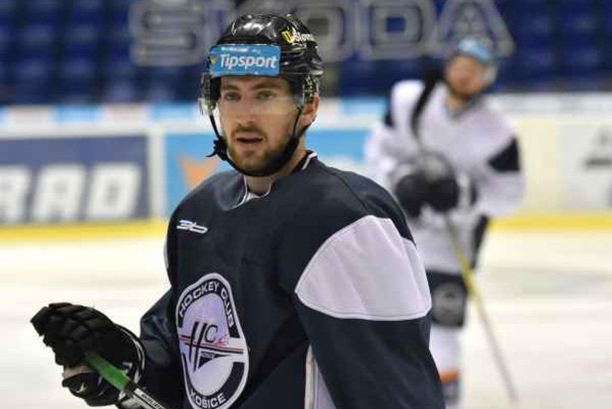 Radek Deyl - HC Košice
